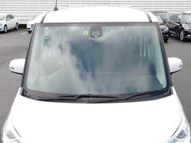 ハイウェイスター X Vセレクション 禁煙車 アラウンドビューカメラ SDナビ 地デジ スマートキー キセノンライト 両側パワースライドドア アイドリングストップ(25枚目)