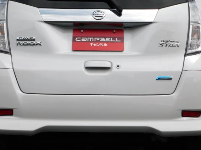 ハイウェイスター X Vセレクション 禁煙車 アラウンドビューカメラ SDナビ 地デジ スマートキー キセノンライト 両側パワースライドドア アイドリングストップ(40枚目)