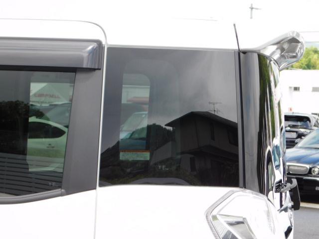 ハイウェイスター X Vセレクション 禁煙車 アラウンドビューカメラ SDナビ 地デジ スマートキー キセノンライト 両側パワースライドドア アイドリングストップ(44枚目)