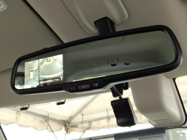 ハイウェイスター X Vセレクション 禁煙車 アラウンドビューカメラ SDナビ 地デジ スマートキー キセノンライト 両側パワースライドドア アイドリングストップ(54枚目)