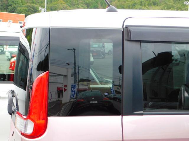 XS ■輸入車ディーラー下取■ワンオーナー■禁煙車■アイドリングストップ■ブレーキサポート■両側スライドドア左側電動■スマートキー■CDデッキ 社外品14インチアルミ■オーバーヘッドコンソールBOX(35枚目)