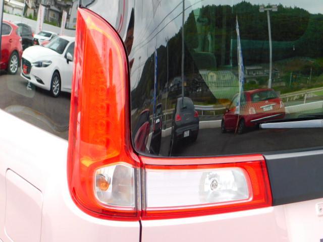 XS ■輸入車ディーラー下取■ワンオーナー■禁煙車■アイドリングストップ■ブレーキサポート■両側スライドドア左側電動■スマートキー■CDデッキ 社外品14インチアルミ■オーバーヘッドコンソールBOX(42枚目)