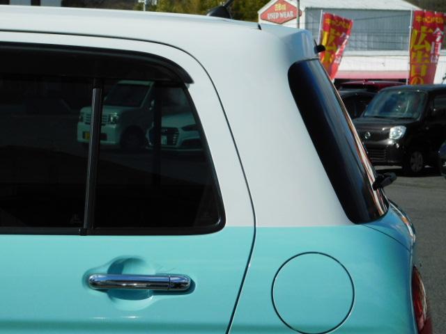 X 禁煙車 ディスチャージヘッドライト オートライト スマートキー 電動格納リモコンドアミラー ベンチシート 運転席シートヒーター メモリーナビ地デジ ブルートゥース 全方位モニター ドアバイザー ETC(44枚目)
