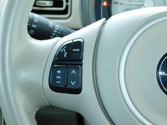 X 禁煙車 ディスチャージヘッドライト オートライト スマートキー 電動格納リモコンドアミラー ベンチシート 運転席シートヒーター メモリーナビ地デジ ブルートゥース 全方位モニター ドアバイザー ETC(54枚目)