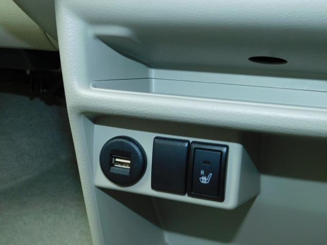 X 禁煙車 ディスチャージヘッドライト オートライト スマートキー 電動格納リモコンドアミラー ベンチシート 運転席シートヒーター メモリーナビ地デジ ブルートゥース 全方位モニター ドアバイザー ETC(58枚目)