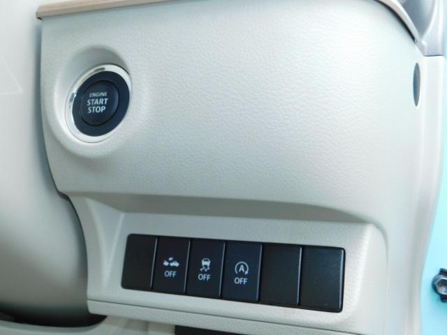 X 禁煙車 ディスチャージヘッドライト オートライト スマートキー 電動格納リモコンドアミラー ベンチシート 運転席シートヒーター メモリーナビ地デジ ブルートゥース 全方位モニター ドアバイザー ETC(59枚目)