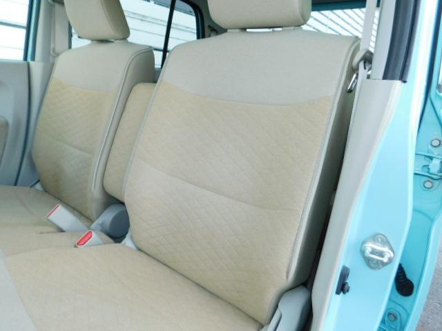X 禁煙車 ディスチャージヘッドライト オートライト スマートキー 電動格納リモコンドアミラー ベンチシート 運転席シートヒーター メモリーナビ地デジ ブルートゥース 全方位モニター ドアバイザー ETC(79枚目)