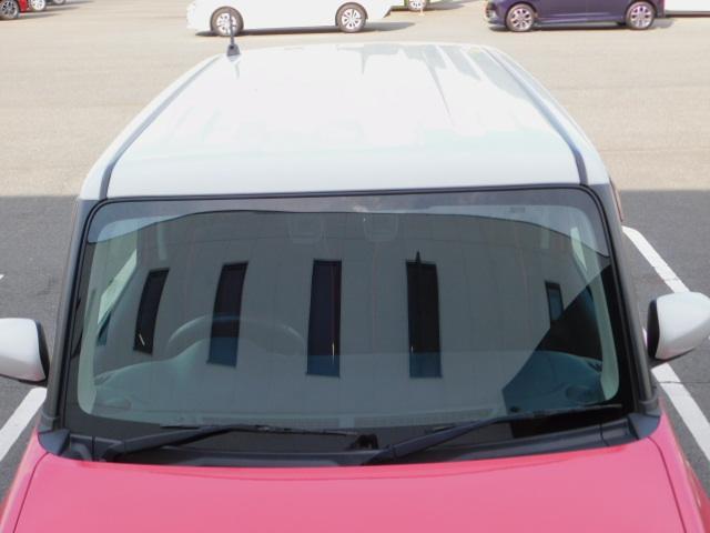 X 禁煙車 アイドリングストップ ブレーキサポート ディスチャージヘッドライト オートライト スマートキー ベンチシート 運転席助手席シートヒーター SDナビ ワンセグTV 電動格納リモコンドアミラー(25枚目)
