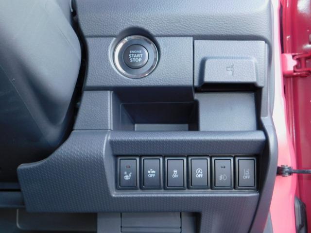 X 禁煙車 アイドリングストップ ブレーキサポート ディスチャージヘッドライト オートライト スマートキー ベンチシート 運転席助手席シートヒーター SDナビ ワンセグTV 電動格納リモコンドアミラー(56枚目)