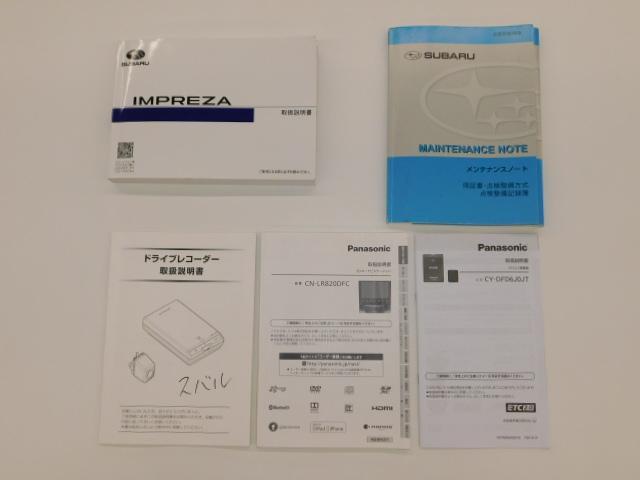2.0i-Lアイサイト 輸入車ディーラー下取 ワンオーナー 禁煙車 LEDヘッドライト スマートキー 純正SDナビ 地デジ DVD ミュージックサーバー バックモニター 前後クリアランスソナー 純正ドライブレコーダー ETC(20枚目)