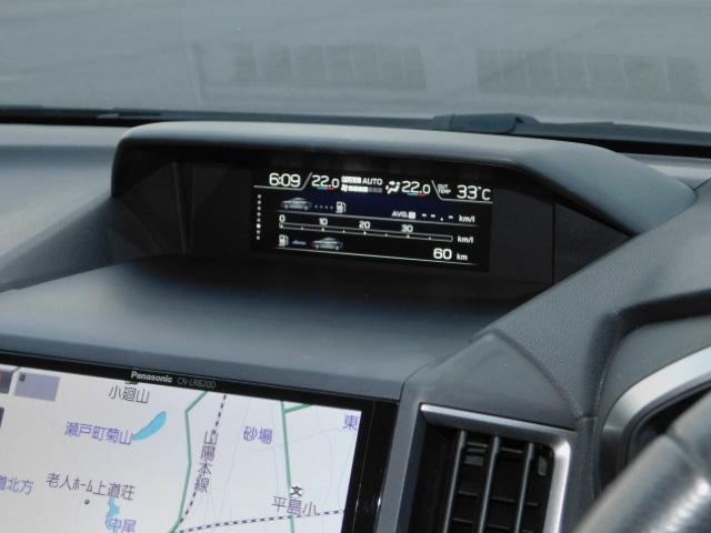 2.0i-Lアイサイト 輸入車ディーラー下取 ワンオーナー 禁煙車 LEDヘッドライト スマートキー 純正SDナビ 地デジ DVD ミュージックサーバー バックモニター 前後クリアランスソナー 純正ドライブレコーダー ETC(58枚目)