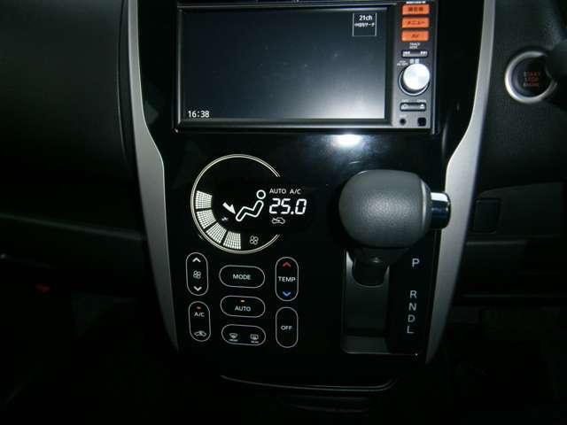 日産 デイズ 660 ハイウェイスターX アラウンドビューモニター