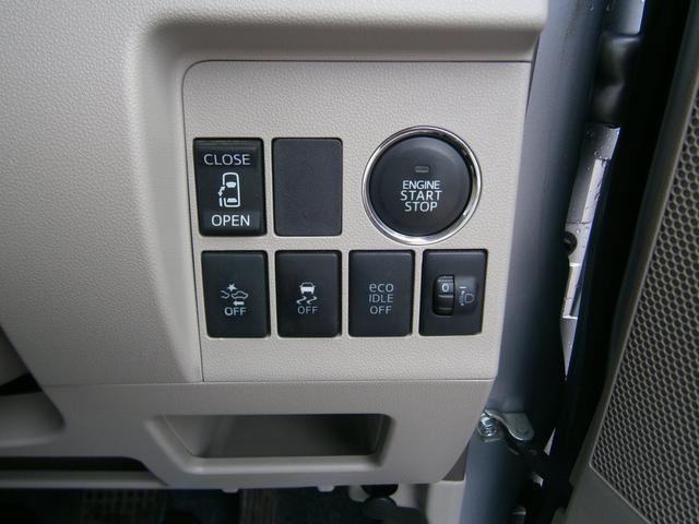 ダイハツ タント X SA 左側オートスライドドア 12ヶ月保証付き