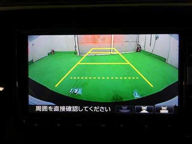 ハイブリッドLX メモリーナビ バックカメラ ETC(16枚目)