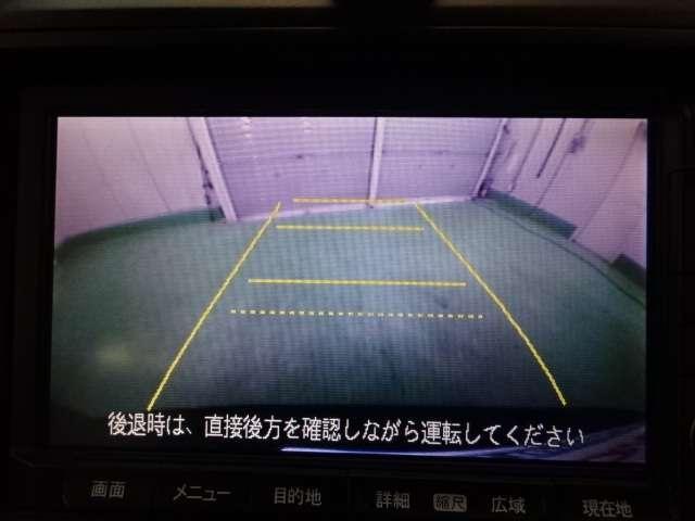 ZL HDDナビスマートエディション 純正HDDナビ(6枚目)