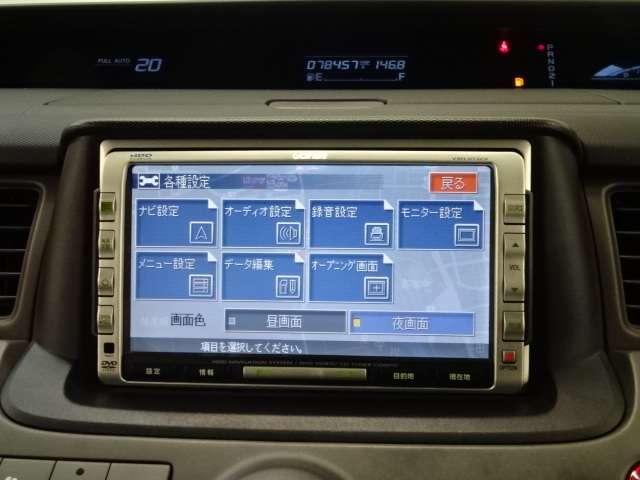 G Lパッケージ HDDナビ バックカメラ(5枚目)