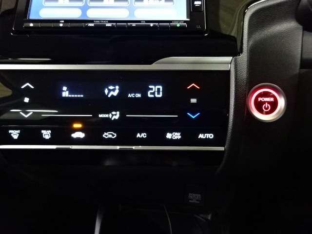 【オートエアコン】かんたん操作で快適な空調が可能なオートエアコン付き。