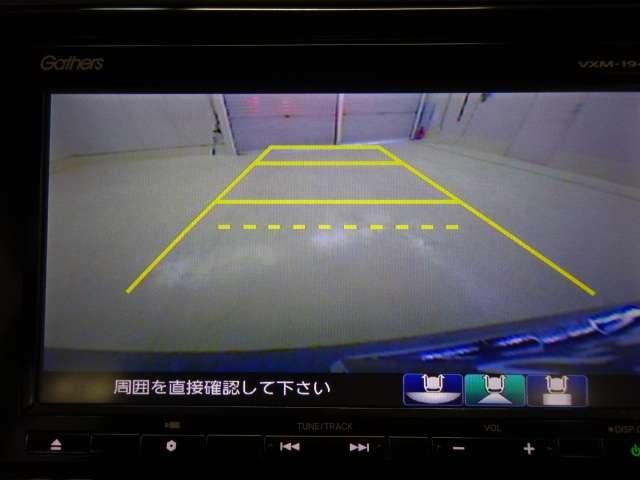 【リヤカメラ】シフトレバーをバックに入れるだけで後方視界の確認ができます。雨天・夜間もはっきり確認でき車庫入れも安心です。