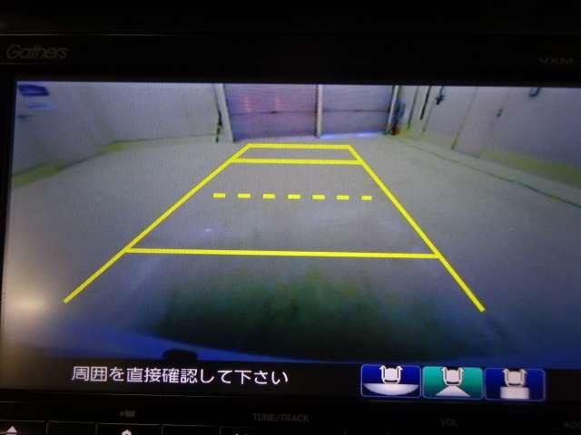 G・Lインテリアカラーパッケージ ナビ リヤカメラ HID(6枚目)