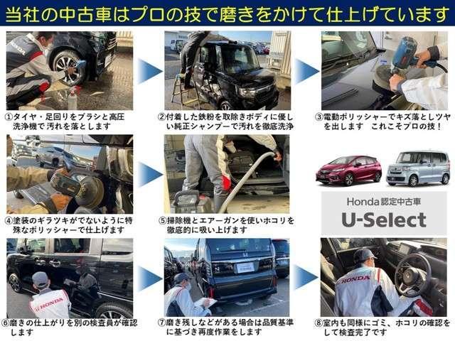 G・スロープホンダセンシング 当社デモカー ナビ リヤカメラ LED 禁煙車 福祉車両 フルセグTV メモリーナビ 衝突軽減ブレーキ LED Rカメラ(3枚目)