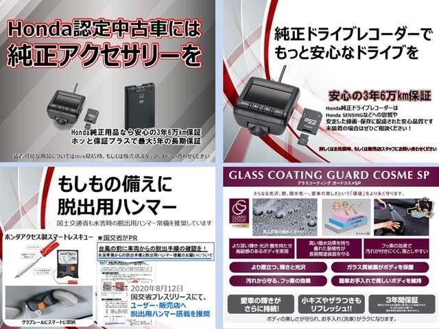L・ターボホンダセンシング 当社デモカー ナビ リヤカメラ LED ETC キーレス シートヒーター バックモニター LED 禁煙車(18枚目)