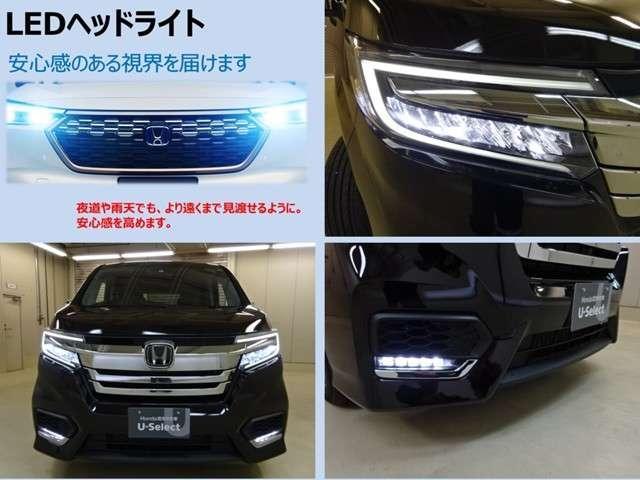 e:HEVスパーダ G・EX ホンダセンシング 当社デモカー ナビ リヤカメラ 両電動ドア (11枚目)