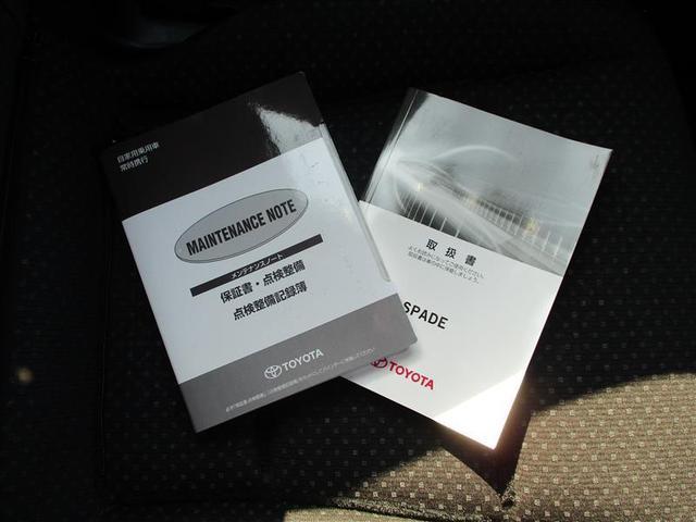 F クイーン フルセグ メモリーナビ DVD再生 バックカメラ ETC 電動スライドドア ウオークスルー ワンオーナー(20枚目)