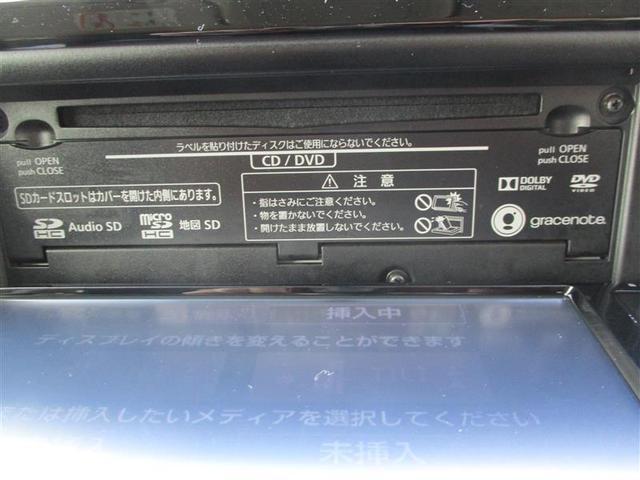 ZS フルセグ メモリーナビ DVD再生 バックカメラ ETC 電動スライドドア LEDヘッドランプ ウオークスルー 乗車定員7人 3列シート ワンオーナー フルエアロ アイドリングストップ(8枚目)