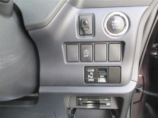 ZS フルセグ メモリーナビ DVD再生 バックカメラ ETC 電動スライドドア LEDヘッドランプ ウオークスルー 乗車定員7人 3列シート ワンオーナー フルエアロ アイドリングストップ(11枚目)