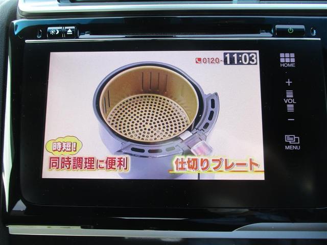 S フルセグ メモリーナビ DVD再生 バックカメラ 衝突被害軽減システム ETC ドラレコ LEDヘッドランプ ワンオーナー フルエアロ(7枚目)
