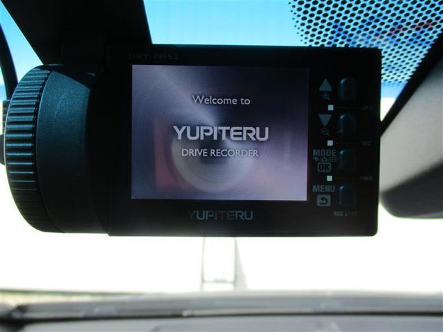 S フルセグ メモリーナビ DVD再生 バックカメラ 衝突被害軽減システム ETC ドラレコ LEDヘッドランプ ワンオーナー フルエアロ(10枚目)