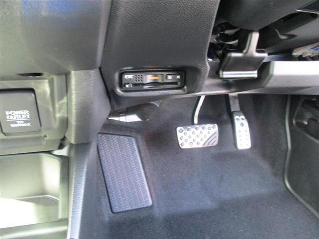 S フルセグ メモリーナビ DVD再生 バックカメラ 衝突被害軽減システム ETC ドラレコ LEDヘッドランプ ワンオーナー フルエアロ(11枚目)