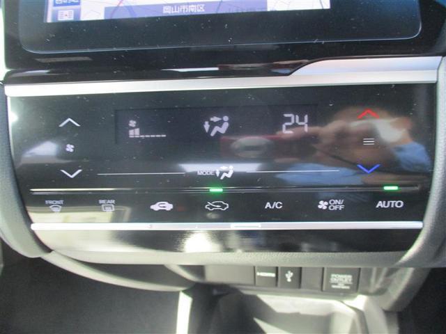 S フルセグ メモリーナビ DVD再生 バックカメラ 衝突被害軽減システム ETC ドラレコ LEDヘッドランプ ワンオーナー フルエアロ(12枚目)