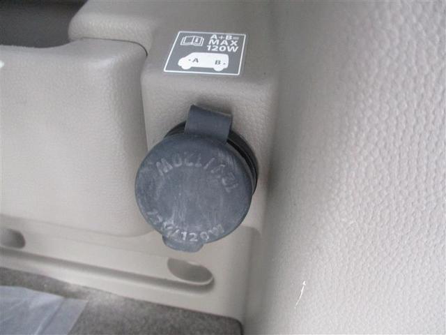 PZターボ フルセグ メモリーナビ DVD再生 ETC 電動スライドドア HIDヘッドライト フルエアロ(18枚目)