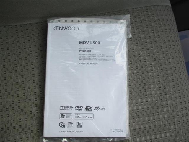 PZターボ フルセグ メモリーナビ DVD再生 ETC 電動スライドドア HIDヘッドライト フルエアロ(20枚目)