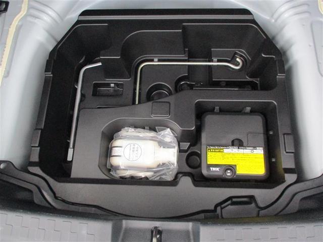 G フルセグ HDDナビ DVD再生 バックカメラ ETC HIDヘッドライト(18枚目)