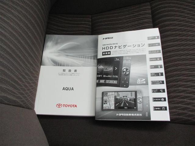 G フルセグ HDDナビ DVD再生 バックカメラ ETC HIDヘッドライト(20枚目)