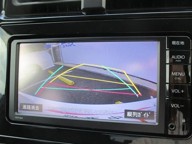 S ワンセグ バックカメラ ETC LEDヘッドランプ(10枚目)