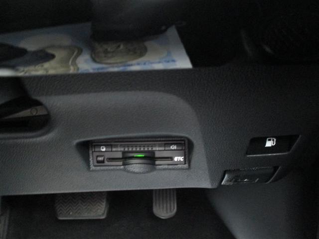 S ワンセグ バックカメラ ETC LEDヘッドランプ(12枚目)