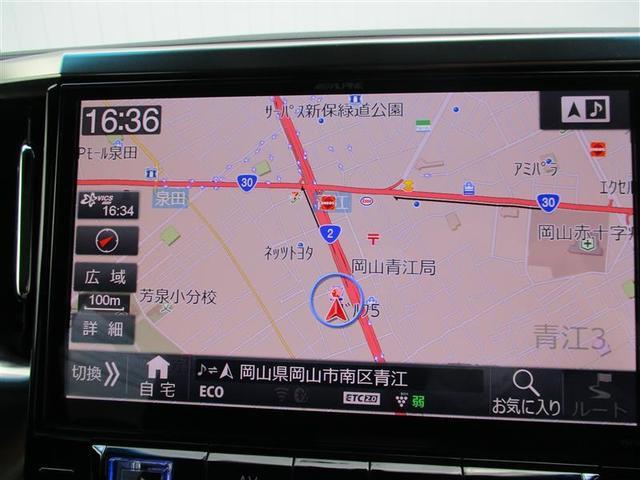 3.5ZA Gエディション フルセグ メモリーナビ DVD再生 バックカメラ 衝突被害軽減システム ETC 両側電動スライド HIDヘッドライト 乗車定員7人 3列シート ワンオーナー(7枚目)