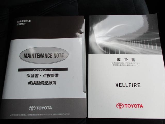 3.5ZA Gエディション フルセグ メモリーナビ DVD再生 バックカメラ 衝突被害軽減システム ETC 両側電動スライド HIDヘッドライト 乗車定員7人 3列シート ワンオーナー(20枚目)
