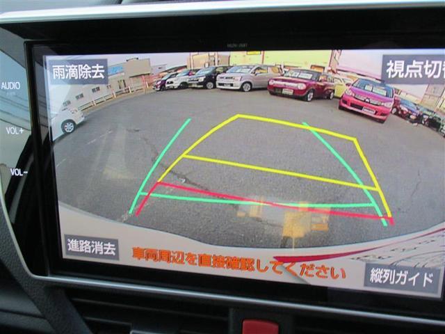 ZS 煌 フルセグ メモリーナビ DVD再生 バックカメラ 衝突被害軽減システム ETC 両側電動スライド LEDヘッドランプ ウオークスルー 乗車定員7人 3列シート フルエアロ アイドリングストップ(11枚目)