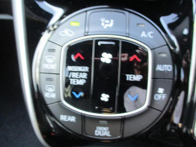 ZS 煌 フルセグ メモリーナビ DVD再生 バックカメラ 衝突被害軽減システム ETC 両側電動スライド LEDヘッドランプ ウオークスルー 乗車定員7人 3列シート フルエアロ アイドリングストップ(13枚目)