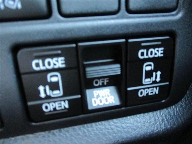 ZS 煌 フルセグ メモリーナビ DVD再生 バックカメラ 衝突被害軽減システム ETC 両側電動スライド LEDヘッドランプ ウオークスルー 乗車定員7人 3列シート フルエアロ アイドリングストップ(15枚目)