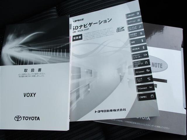 ZS 煌 フルセグ メモリーナビ DVD再生 バックカメラ 衝突被害軽減システム ETC 両側電動スライド LEDヘッドランプ ウオークスルー 乗車定員7人 3列シート フルエアロ アイドリングストップ(20枚目)