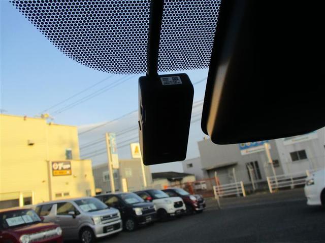 F アミー フルセグ メモリーナビ DVD再生 バックカメラ 衝突被害軽減システム ETC ドラレコ LEDヘッドランプ ワンオーナー アイドリングストップ(11枚目)