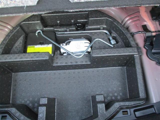 F アミー フルセグ メモリーナビ DVD再生 バックカメラ 衝突被害軽減システム ETC ドラレコ LEDヘッドランプ ワンオーナー アイドリングストップ(17枚目)