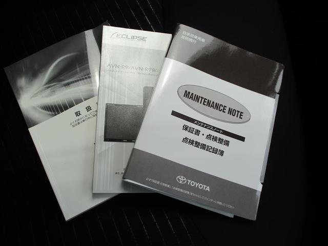 X S フルセグ メモリーナビ DVD再生 バックカメラ 衝突被害軽減システム ドラレコ 電動スライドドア ウオークスルー ワンオーナー アイドリングストップ(20枚目)