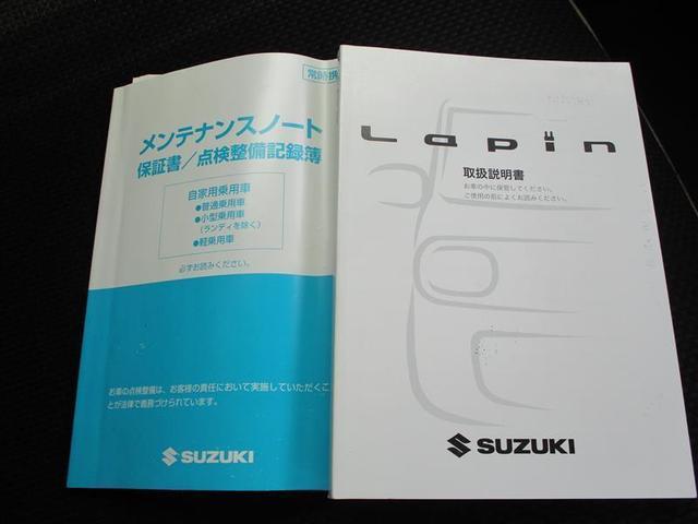 Xセレクション CDチューナー アイドリングストップ(20枚目)