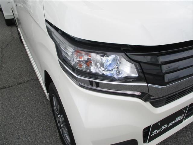 G・Aパッケージ 4WD ワンセグ メモリーナビ DVD再生 バックカメラ 衝突被害軽減システム ETC HIDヘッドライト フルエアロ(4枚目)